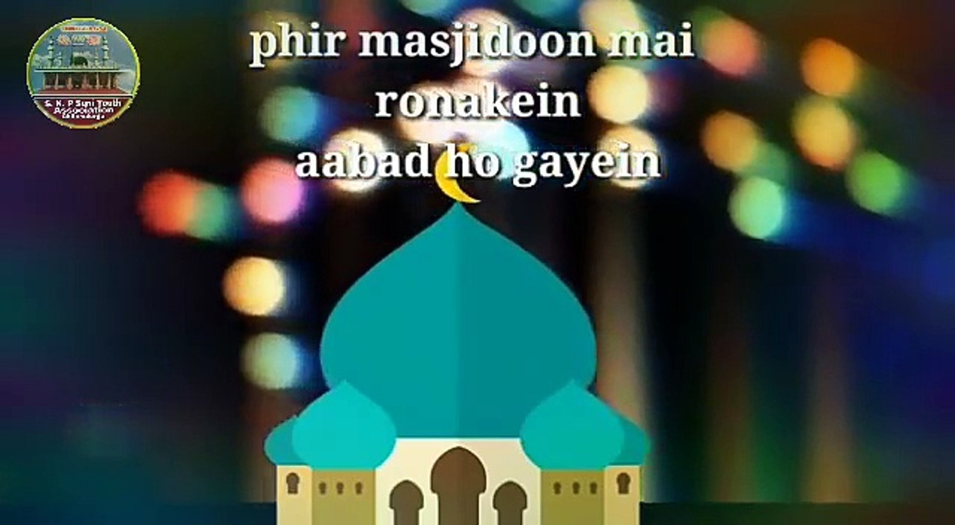 Ramzan Special Naat Whatsapp Status New Ramadan Status Islamic Ramzan Mubarak Whatsapp