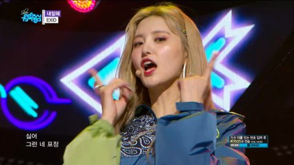 【TVPP】EXID - Do it Tomorrow, 이엑스아이디 - 내일해@show Music Core