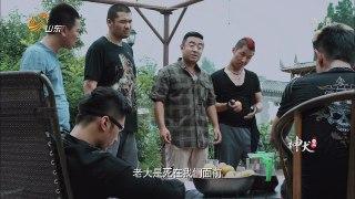 Quan Khuyen Ky Binh Tap 25 Phim Canh Sat Dac Nhiem