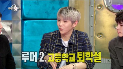 【TVPP】Kang Daniel(WannaOne) - Rumors about his past, 강다니엘(워너원) - 과거에 대한 루머? @RadioStar2018