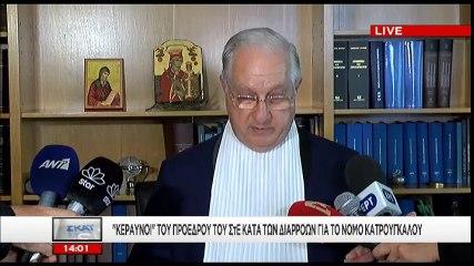 Αποτέλεσμα εικόνας για Παραιτήθηκε ο Πρόεδρος του ΣτΕ Νίκος Σακελλαρίου (Doc-Video)