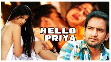 Tamil Movies | Classics & New | Hello Priya