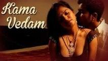 Tamil Movies | Classics & New | Kama Vedam