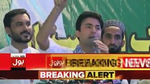Murad Saeed Speech In A Ceremony At Islamabad - 16th May 2018