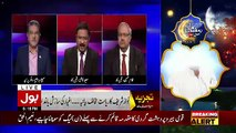 Tajzia Sami Ibrahim Kay Sath – 16th May 2018