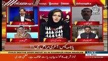 Aaj Insay 300 Arab Ka Sawal Na Pouchen To Jamhoriyat Bhi Khatray Say Bahir Hai Mulk Bhi Bilkul Theek Hai-Fawad Chaudhry