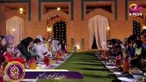 Allah Tera Ehsan - OST - Noor - e - Ramazan - Ramazan 2018- Farhan Ali Waris, Qasim Ali Shah - APlus - YouTube