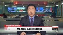 5.2 magnitude earthquake strikes southern Mexico, no casualties or damage