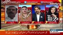 Patvari Uzma Bukhari Gone Mad While Praising His King Nawaz Sharif