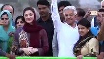 Slogan Against Nawaz Sharif in front of Maryam Nawaz Teri Meri Aik Awaz Go Nawaz Go Nawaz