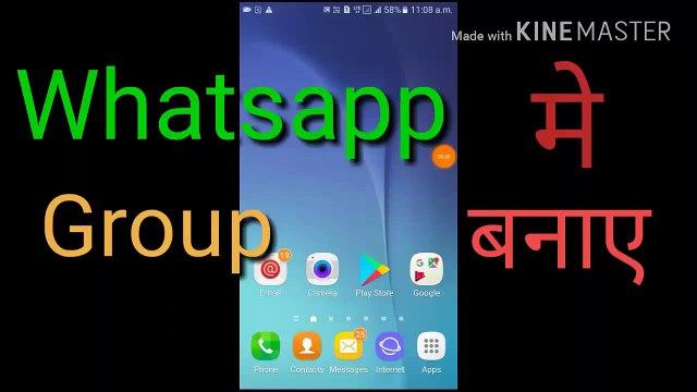 Whatsapp me group banaye