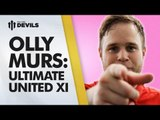 Olly Murs | My All-Time Manchester United XI | DEVILS