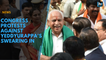 Congress protests outside Vidhan Soudha after Yeddyurappa takes oath as CM