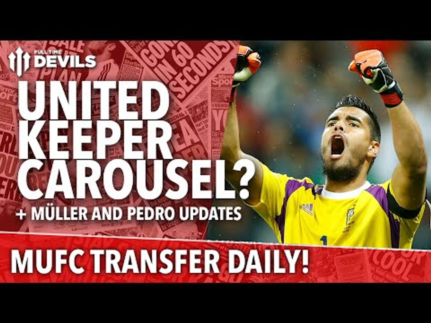 United Keeper Carousel? | Transfer Daily | Manchester United