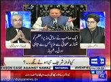 Shahbaz Sharif Should Take Action As President of PMLN To Stop Nawaz Sharif- Mujib ur Rehman Shami