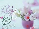 Ramadan Mubarak Special ❤Happy Ramzan ❤New Islamic WhatsApp Video ❤Ramzan Mubarak Naat WhatsApp Status Video ❤❤Ramadan Special Video