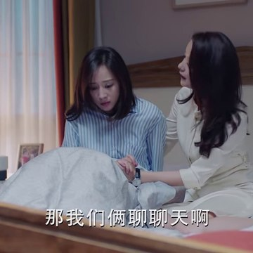 Here to Heart - 温暖的弦 - E 31 English Subtitles - China Drama