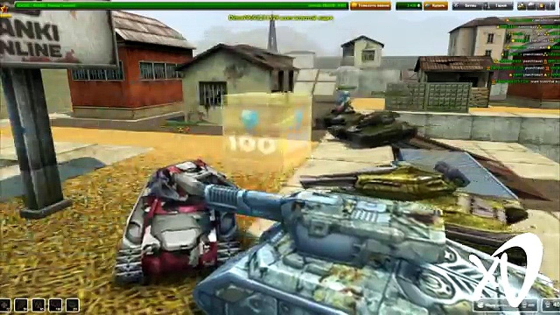 Tanki Online - Old Gold Box vs New Gold Box