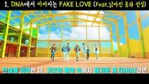 BTS (방탄소년단) 'FAKE LOVE' Official MV - video dailymotion