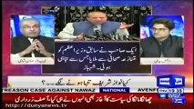 Shahbaz Sharif Should Take Action As President of PMLN To Stop Nawaz Sharif- Mujib ur Rehman Shami's Critical Remarks