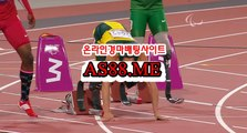 한국경마사이트 , 온라인경마사이트 , AS 88 점 Me 스크린경마