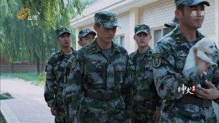 Quan Khuyen Ky Binh Tap 29 Phim Canh Sat Dac Nhiem