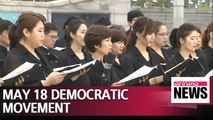 S. Korean gov't commemorates 38th anniversary of May 18th Democracy Movement in Gwangju