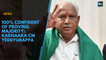 100% confident of proving majority: Karnataka CM Yeddyurappa on floor test