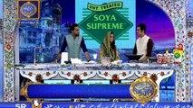 Shan e Iftar – Segment – Shan e Dastarkhawan – 18th May 2018