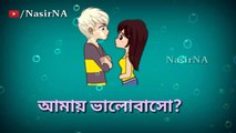 Bengali WhatsApp Status | Bangla Movie best dialogue| - video