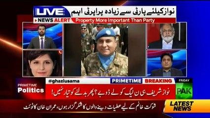 Primetime Politics with Usama Ghazi - 18th May 2018