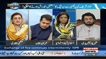 Main Baat Kr Loon? Khuda Ka Wasta Hai- Anchor Imran Khan Gets Angry In Uzma Bukhari Over Interrupting Him