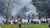 Havana Plane Crash | 100 People died in Havana Cuba plane crash