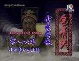 BTT TVB 1995 69 - Tuyết Phách Mai Hồn 04