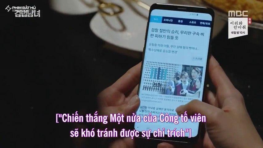Investigation Couple Episode04 - 검법남녀 04회