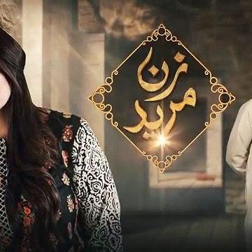 Zun Mureed Episode #13 Promo HUM TV Drama