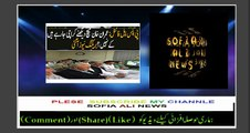 Imran Khan PSL Ka Final Match Dekhne Karachi Jaien ge