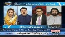 Main Baat Kr Loon Khuda Ka Wasta Hai- Anchor Imran Khan Gets Angry In Uzma Bukhari Over Interrupting Him