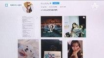 수지도 '성추행 피해 유튜버' 지지…피해자 더 있다