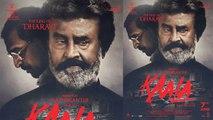 Rajnikanth and Nana Patekar starrer film Kaala's new POSTER; Take a look   FilmiBeat