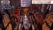 約15万人が祝福 ヘンリー王子とメーガンさんが結婚(18_05_20)
