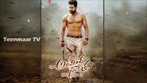 Aravinda Sametha Movie First Look Teaser - Jr Ntr, Trivikram Movie First Look - NTR28 - Teenmaar TV