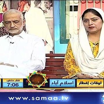 Qutb Online   Bilal Qutb   4nd Ramzan Special Transmission   Samaa TV   20 May 2018