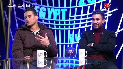 5-سعد سمير يقلد ترزيجيه بطريقة مضحكة في رامز تحت الصفر