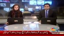 PMLN Workers Ko Shahid Khaqaan Abbasi Ne Court Ka Judge Bana Dia