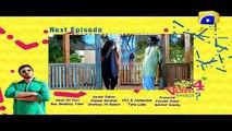 Kis Din Mera Viyah Howega - Season 4 - Episode 5 Teaser | HAR PAL GEO