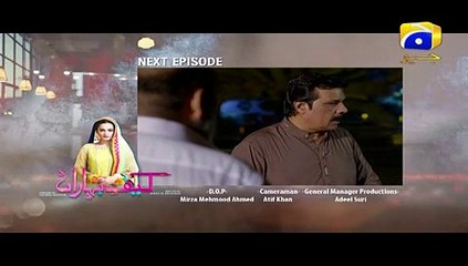 Kaif-e-Baharan - Episode 12 Teaser   HAR PAL GEO