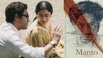 Manto Biopic: Nawazuddin Siddiqui WORKS hard to LOOK like Manto, brings minute details   FilmiBeat