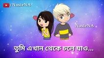 Premer kahini movie Heart Touching Dialogue  bengali lyrics