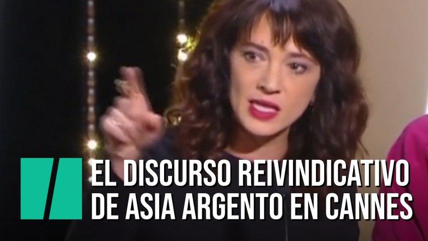 El discurso reivindicativo de Asia Argento en Cannes